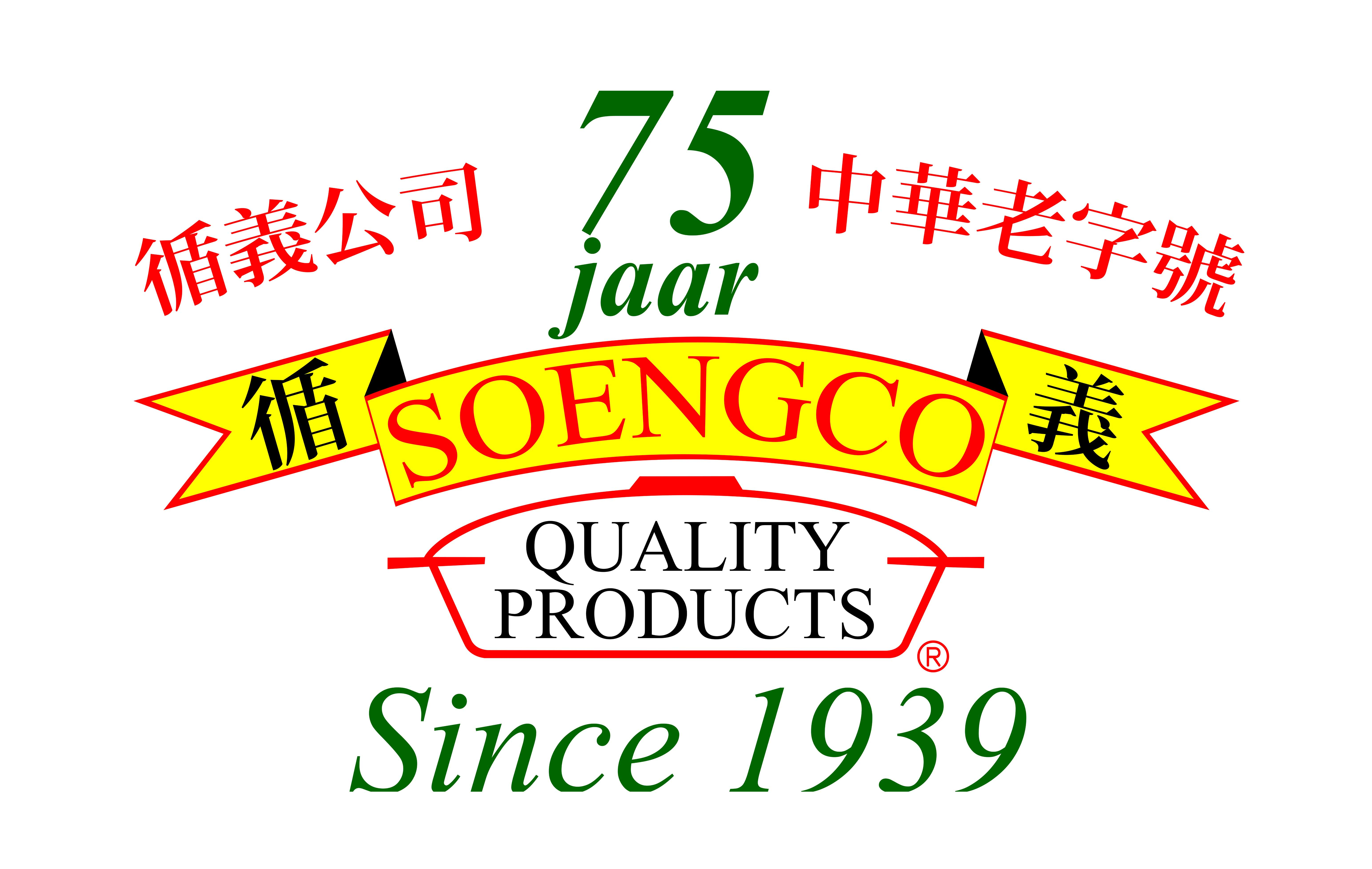 Soengco Fruits